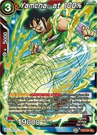 Yamcha, at 100% BT5-009 SR