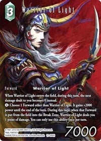 Warrior of Light 11-044H (Full Art)