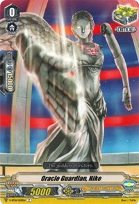 Oracle Guardian, Nike V-BT01/059EN