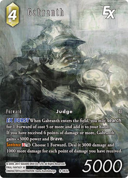 Gabranth 9-063L (Full Art)
