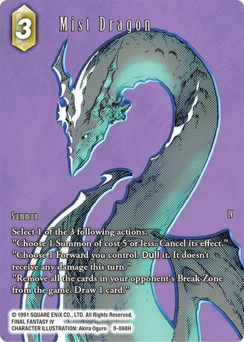Mist Dragon 9-068H (Full Art)
