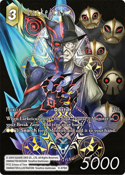 Larkeicus 9-076H (Full Art)