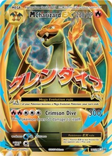 M Charizard EX (Full Art 101/108)