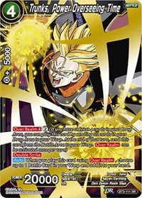 Trunks, Power Overseeing Time BT3-111
