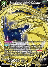 Super Shenron, Ultimate Wishmaster BT6-115 SR