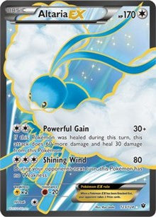 Altaria EX (Full Art 123/124)