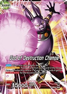 God of Destruction Champa BT1-001 R