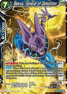 Beerus, General of Demolition BT1-041 SR