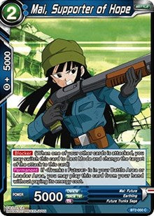 Mai, Supporter of Hope BT2-050 C