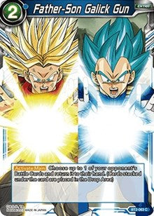 Father-Son Galick Gun BT2-063 C