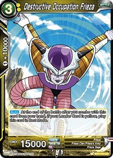 Destructive Occupation Frieza BT2-104 UC