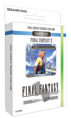 Final Fantasy X Starter Deck