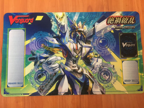 Cardfight Vanguard Catastrophic Outbreak Sneak Preview Playmat