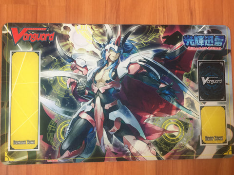 Cardfight Vanguard Brilliant Strike Playmat