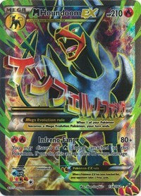 M Houndoom EX (Full Art 154/162)
