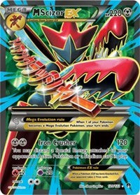 Mega Scizor EX (Full Art 120/122)