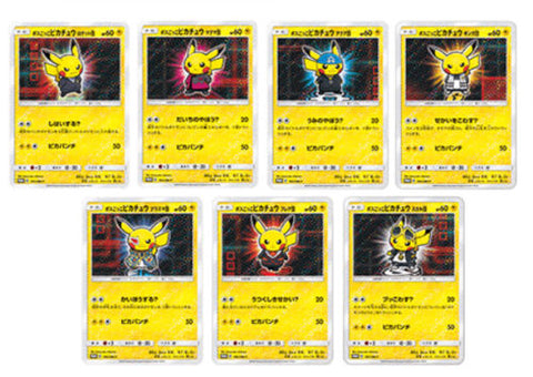 Pikachu Secret Teams Pokemon Center Japan Promos