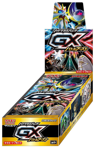 Pokemon High Class Pack: GX Battle Boost SM4+ Japanese Booster Box