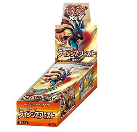 Pokemon Rising Fist XY3 Japanese Booster Box