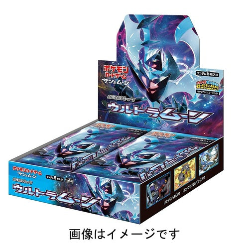 Pokemon Ultra Moon SM5M Japanese Booster Box