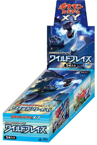 Pokemon Wild Blaze XY2 Japanese Booster Box