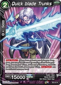 Quick Blade Trunks SD3-03 ST
