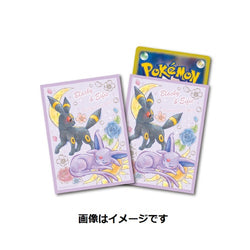 Pokemon Card Game Blacky and Eifie (Umbreon and Espeon) Sleeves
