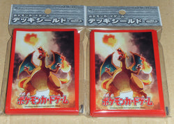 Pokemon Card Game Charizard Sleeves 64-count