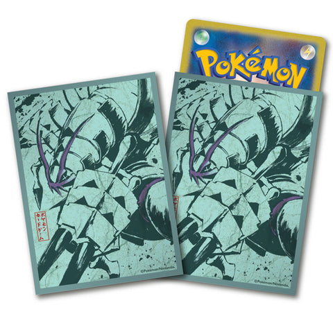 Pokemon Card Game Golisopod Sleeves