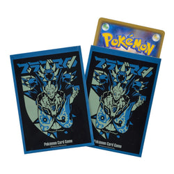Pokemon Card Game Secret Teams Ghetsis Sleeves