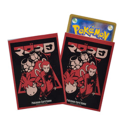 Pokemon Card Game Secret Teams Maxie Sleeves