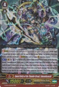 Sword Deity of the Thunder Break, Takemikazuchi G-BT01/003EN RRR