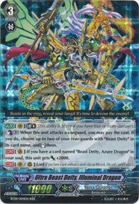 Ultra Beast Deity, Illuminal Dragon BT09/004EN RRR