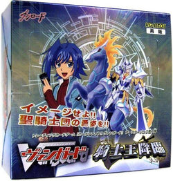 Cardfight Vanguard Descent of the King of Knights Japanese Booster Box VG-BT01