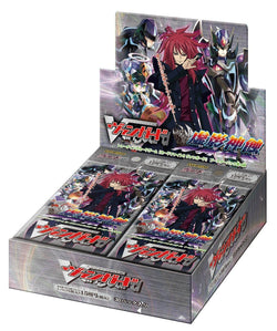 Cardfight Vanguard Eclipse of Illusionary Shadows Japanese Booster Box VG-BT04