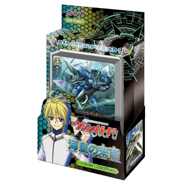 Cardfight Vanguard Descendants of the Marine Emperor Japanese Trial Deck VG-TD07