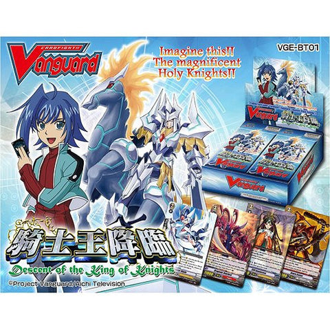 Cardfight Vanguard Descent of the King of Knights Booster Box VGE-BT01