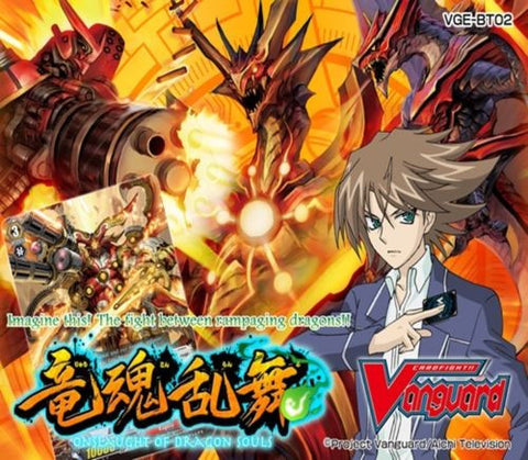 Cardfight Vanguard Onslaught of Dragon Souls Booster Box VGE-BT02
