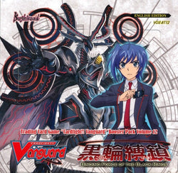 Cardfight Vanguard Binding Force of the Black Rings Booster Box VGE-BT12
