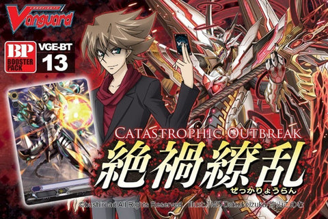 Cardfight Vanguard Catastrophic Outbreak Booster Box VGE-BT13
