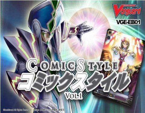 Cardfight Vanguard Comic Style Vol. 1 Extra Booster Box VGE-EB01