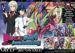 Cardfight Vanguard G Dragon King's Awakening Booster Box VGE-G-BT12