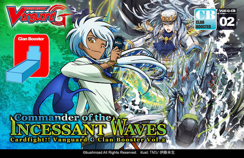 Cardfight Vanguard G Commander of the Incessant Waves Clan Booster Box VGE-G-CB02