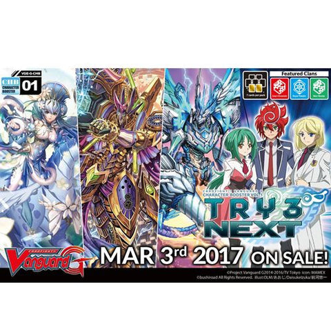 Cardfight Vanguard G Try 3 Next Character Booster Box VGE-G-CHB01