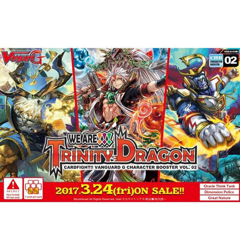 Cardfight Vanguard G We Are!!! Trinity Dragon Character Booster Box VGE-G-CHB02