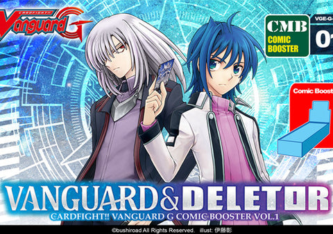 Cardfight Vanguard G Vanguard and Deletor Comic Booster Box VGE-G-CMB01
