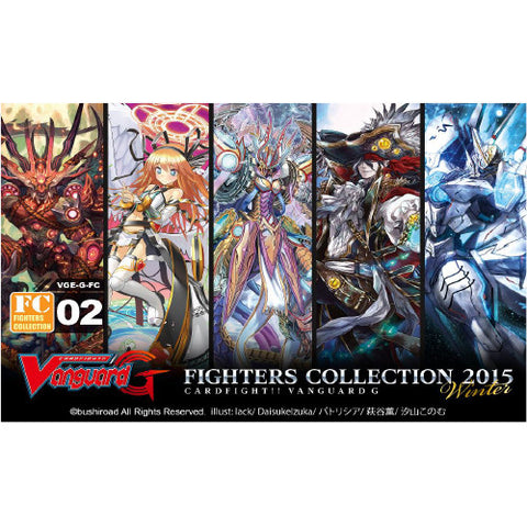 Cardfight Vanguard G Fighters Collection 2015 Winter Booster Box VGE-G-FC02