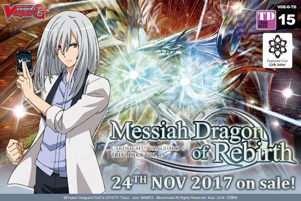 Cardfight Vanguard G Messiah Dragon of Rebirth Trial Deck VGE-G-TD15