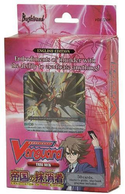 Cardfight Vanguard Eradicator of the Empire Trial Deck VGE-TD09