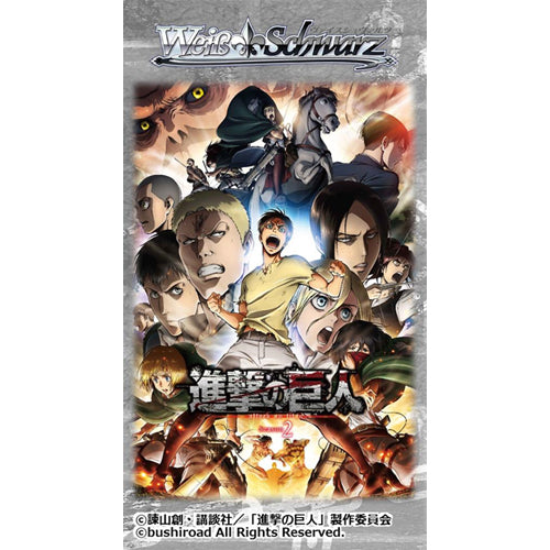 Weiss Schwarz Attack on Titan Vol. 2 Japanese Booster Box